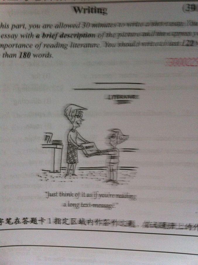 看图写英语四级作文