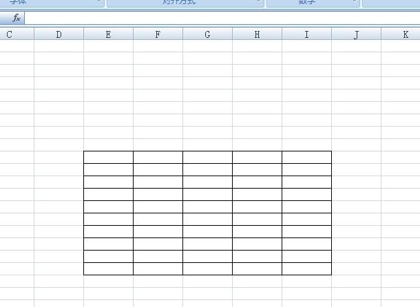 excel表格无内容不显示表格框,有内容才显示表格框