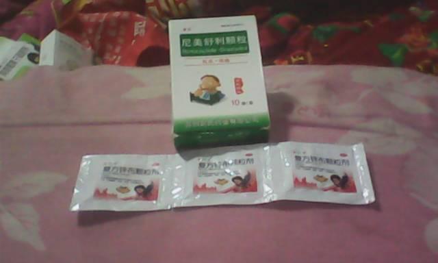 吃螃蟹能吃感冒药消炎药咳嗽药吗
