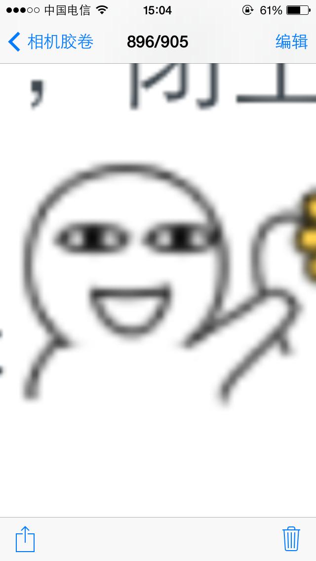 42  yanxi6031 |2014-11-20 17:46 评论 0 0 阿鲁表情包 提问者下载不图片