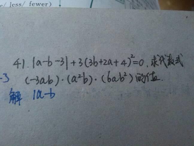 初二数学�zh�_初二数学下册计算题专项练习 (39)