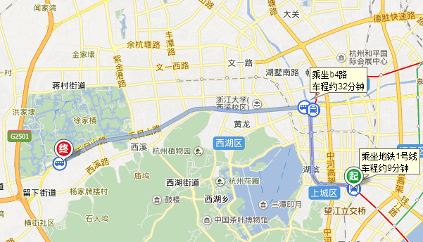 杭州西溪湿地怎么坐车
