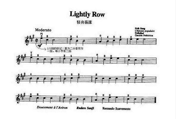 钢琴伴奏谱分类 钢琴和古筝 钢琴和二胡 钢琴和小提琴 钢琴弹唱谱.图片