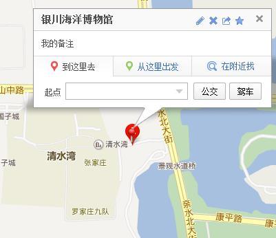 宁夏博物馆门票多少钱