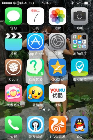 手机苹果截图屏幕仅其中一部分要游戏?安卓操作h调教图片