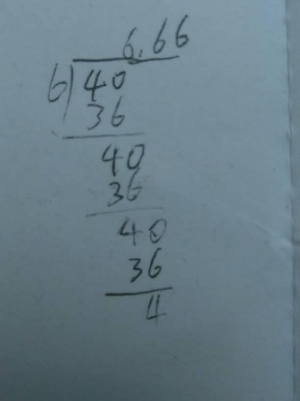 40÷6的除法竖式  四十五点六乘十四的竖式计算  比如240除以6=40图片