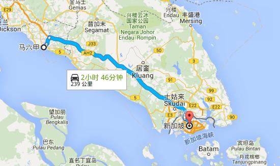 新加坡到马六甲交通