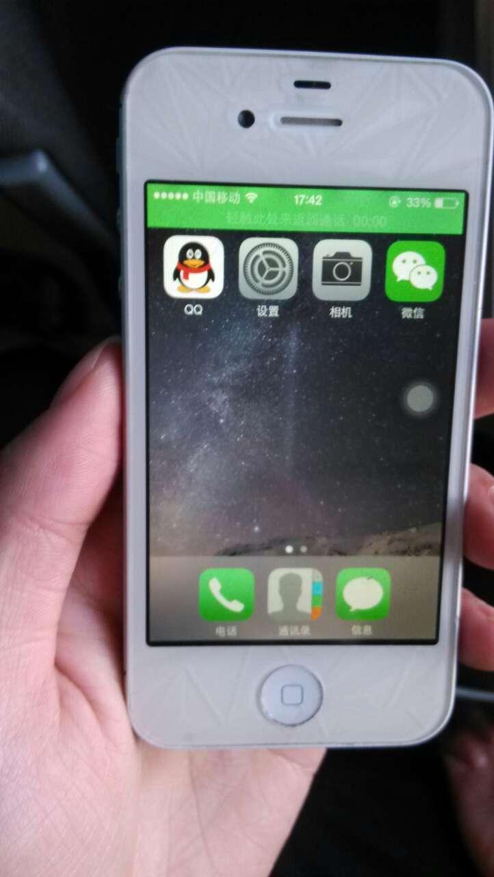 苹果4s 8.3系统来电需要轻触屏幕才能接电话怎么办,无图片