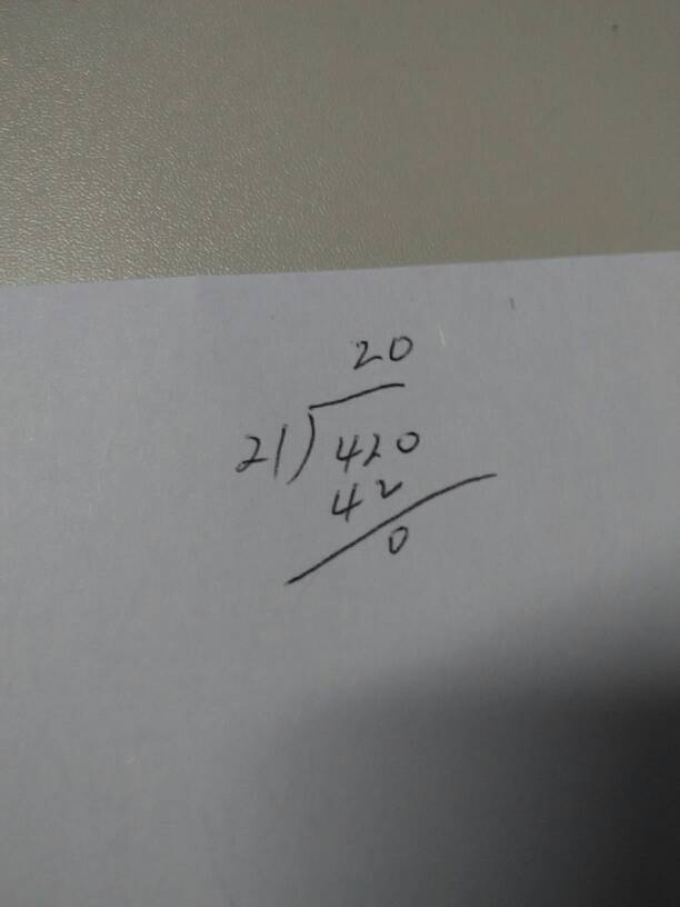 420除以21怎么列坚式计算