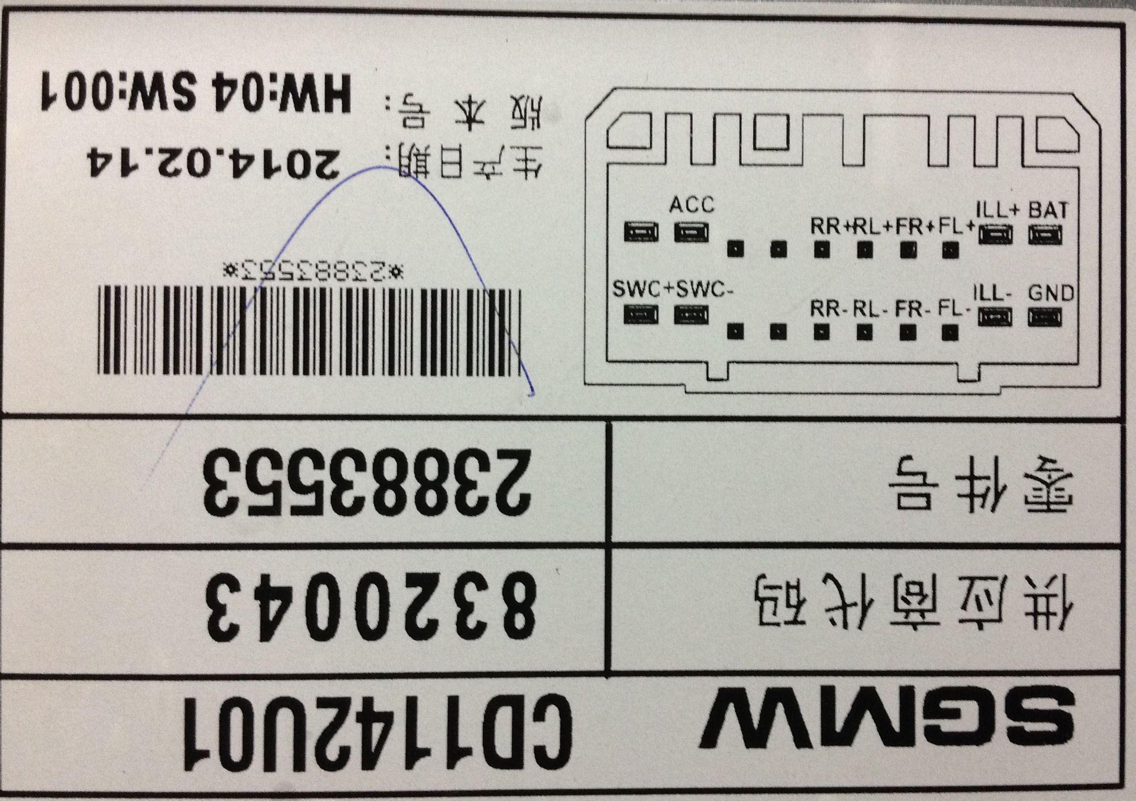 五菱宏光s收音机背面如何接线 如图 高清图片