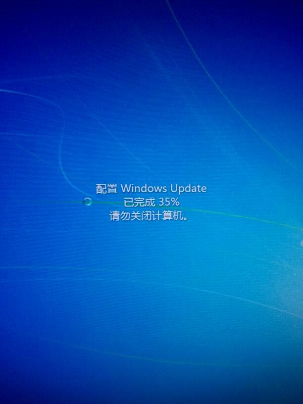 开机windows update 35% 卡在这里进不了系统?win7 64图片