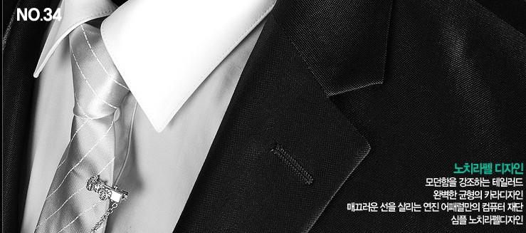 粉色的衬衫配黑色亮面的西服可以吗 结婚新郎用的,用什么领带