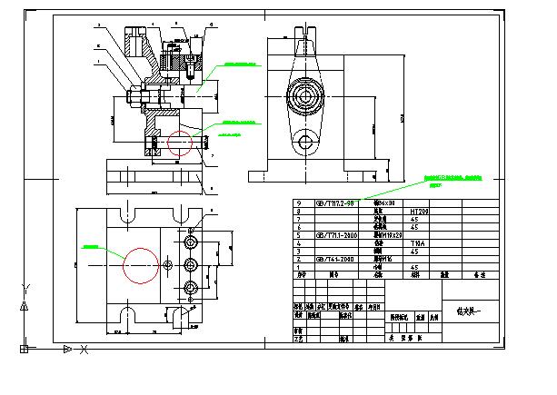 推动架毕业设计61 6夹具装配图图片