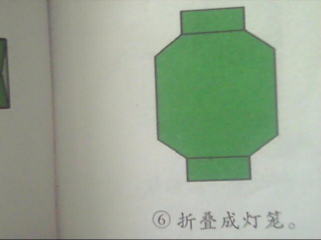 ... 。而且他不是用书折,只要用一张长方形纸就好了