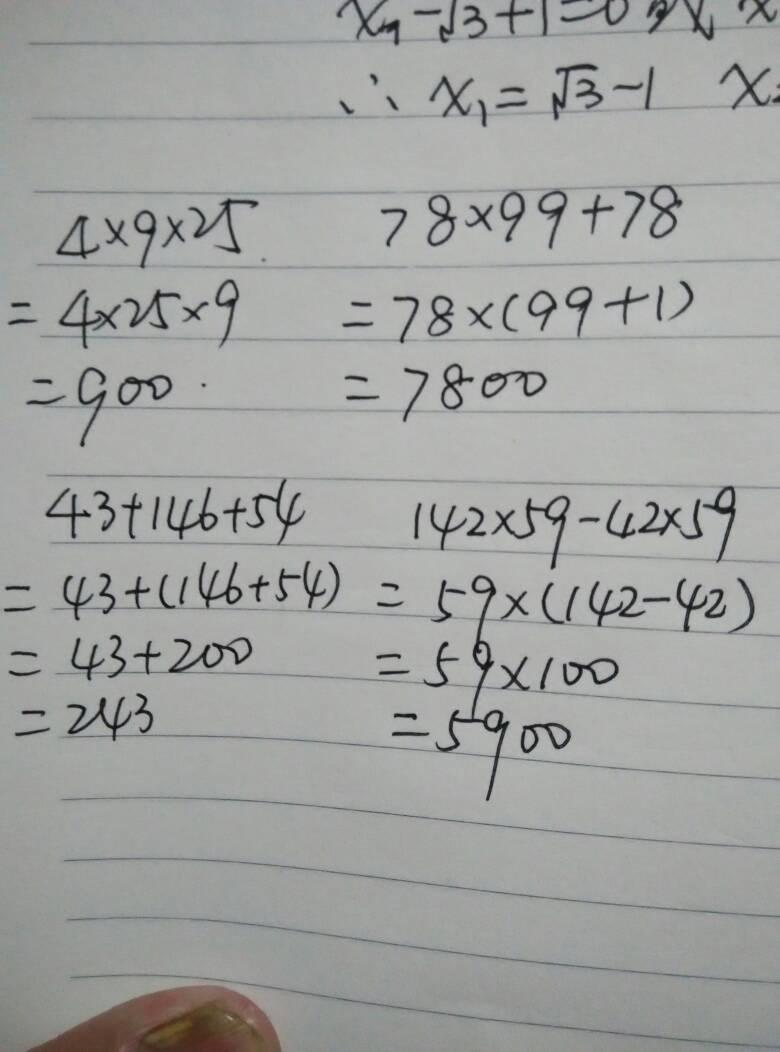 三年级数学计算题口算