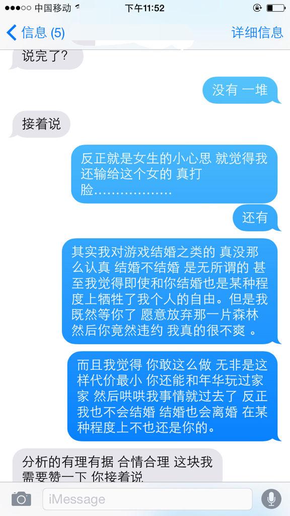 王健林说王思聪sb