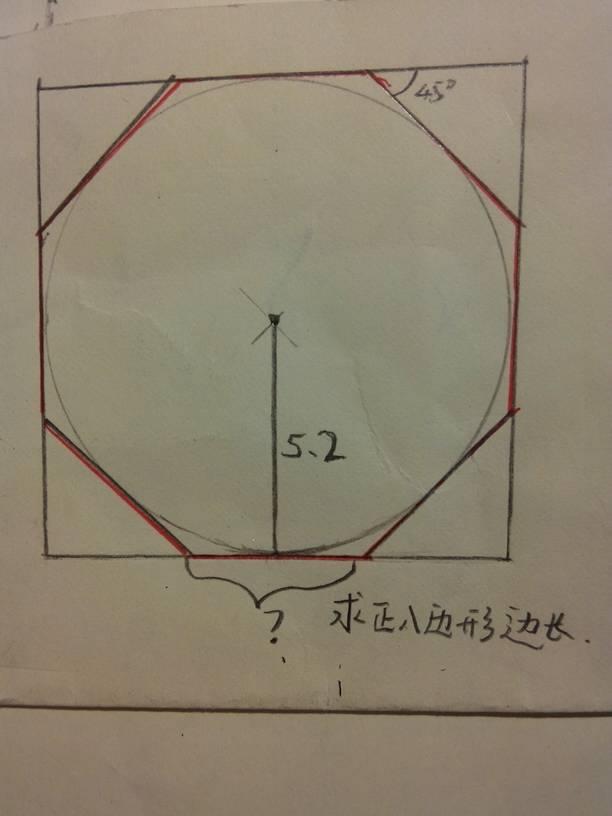 设计图612_816竖版竖屏绘制猪年元宵节灯笼图片