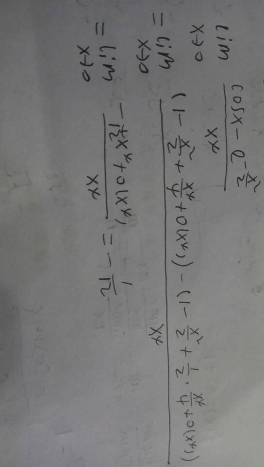 e^4(cosx^2)