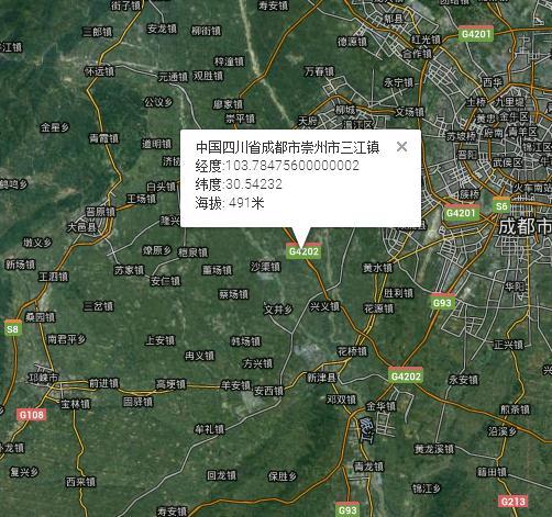 祟州市三江镇海拔多少图片