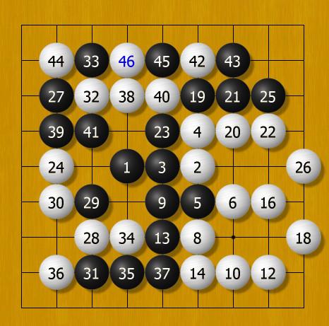 求9乘9围棋棋谱!急用呀!图片