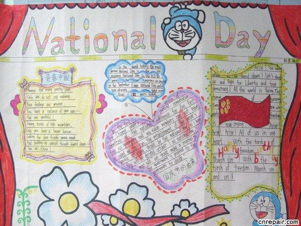 4年级 以国庆节为主题的英语手抄报