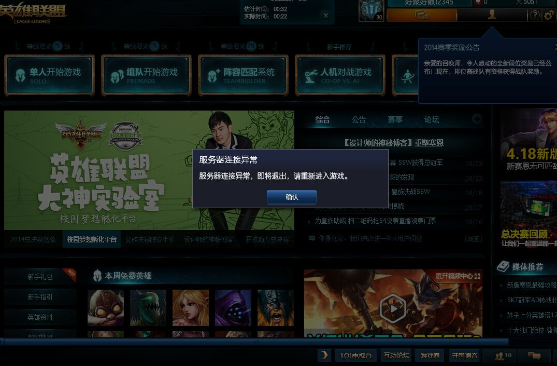 英雄联盟_英雄联盟有机会成为韩电竞产业的新焦点叶子