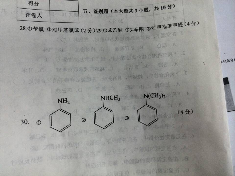 高一题解题,求详细的v高一化学,不懂这道过程,谢谢高中营口2008新加坡届留学生图片