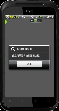 手机版h游戏