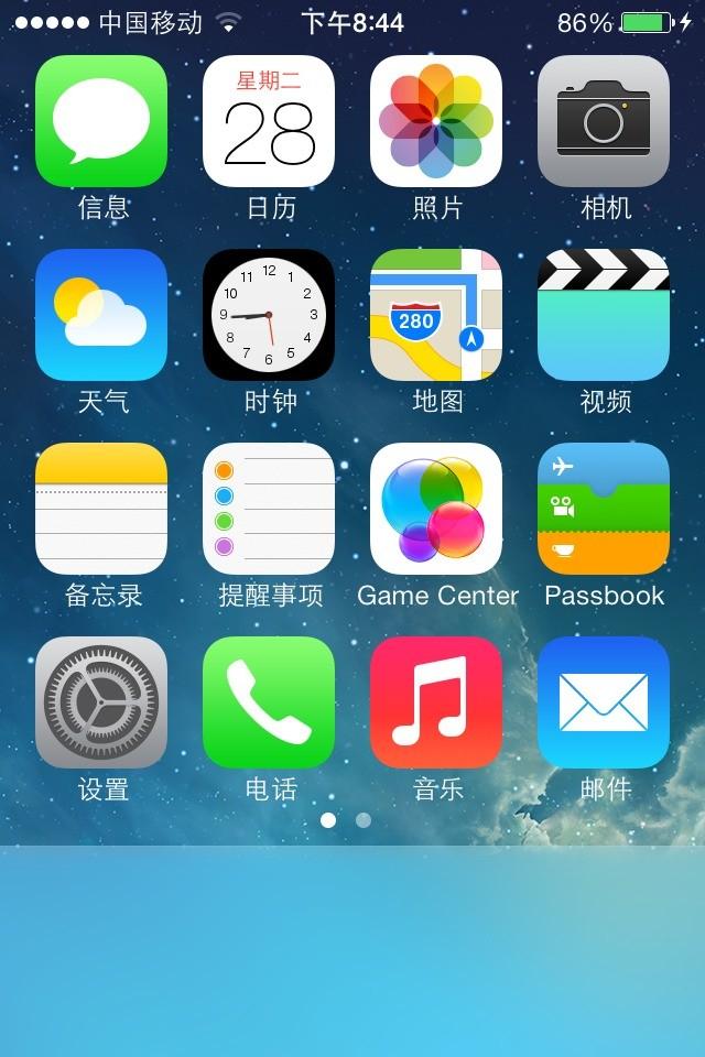 苹果手机图标图片