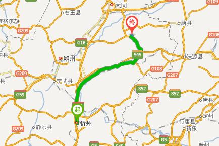 忻州去北岳恒山