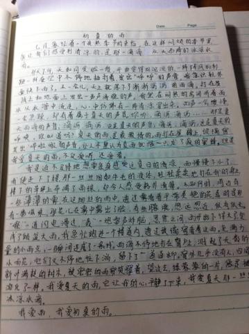 话题600字作文
