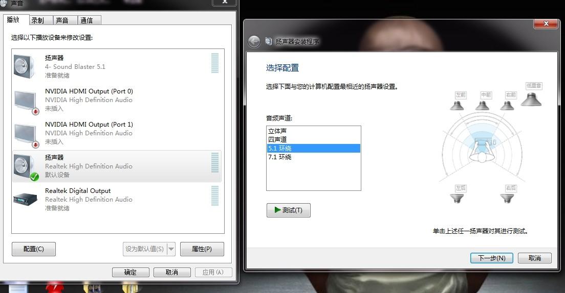 本人win732位的系统系统自动检测自动下载的驱动