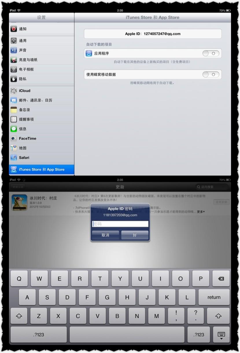 ipad3如何改掉原来的id账号和密码?已经尝试了注销