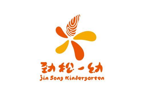 幼儿园logo怎么设计才有创意?图片
