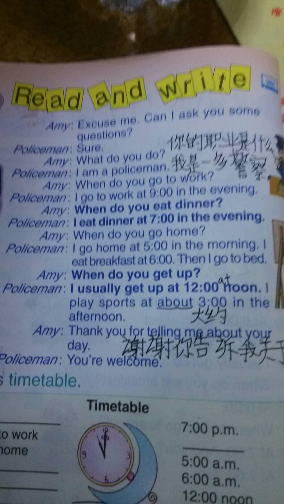 五年级下册英语第6页中文高清图片