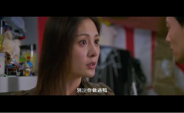 鸭王2粤语无删减