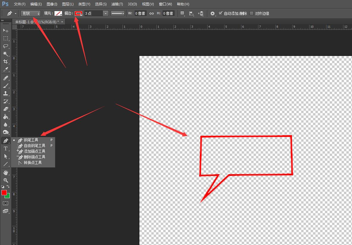用钢笔工具画出形状+描边,然后再调整(画的时候按住shift可以水平或图片