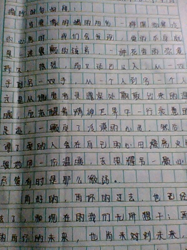 格列佛游记读书笔记300字图片