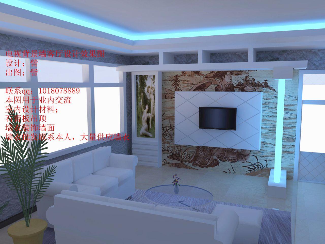 新房子装修 墙面贴壁纸 刮大白 刷乳胶漆哪个方