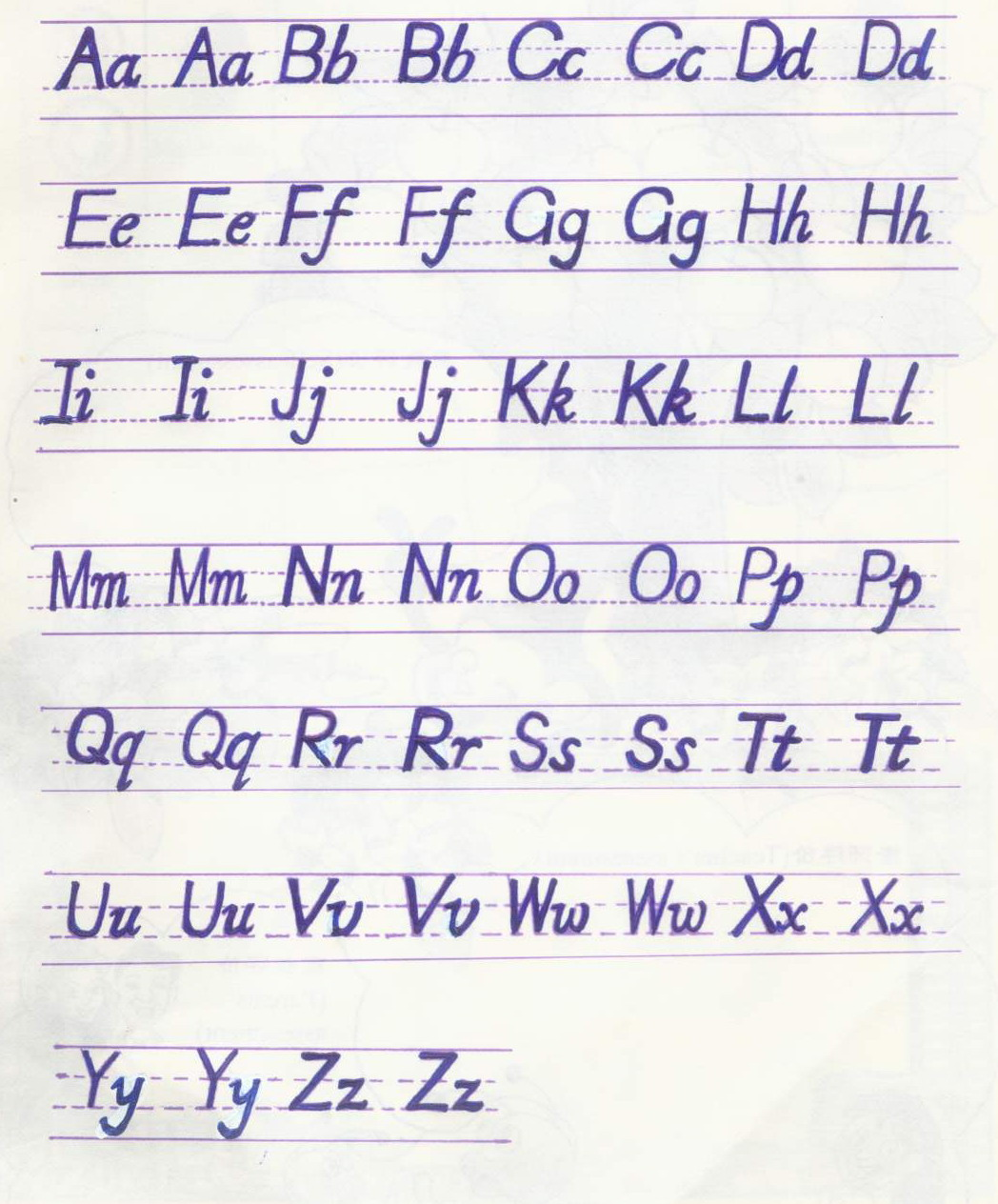 三年级英语26个字母大小写图片