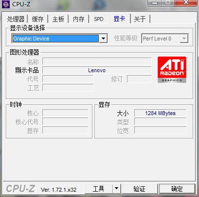 联想g470双显卡驱动_联想笔记本电脑双显卡中的独立显卡的问题 求大神进!