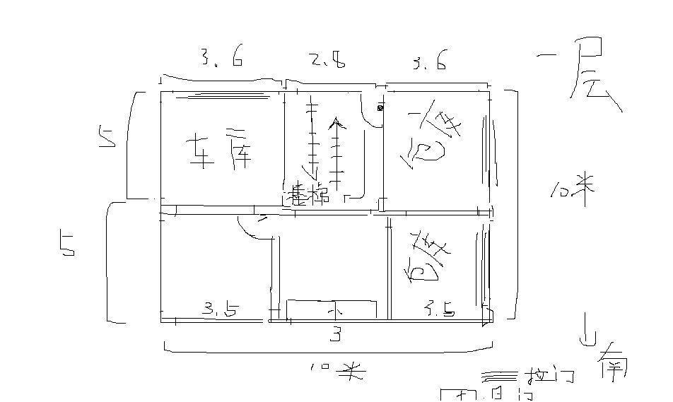 100平方米房屋设计图,100平方米房屋效果图,120平方房子设计图,100