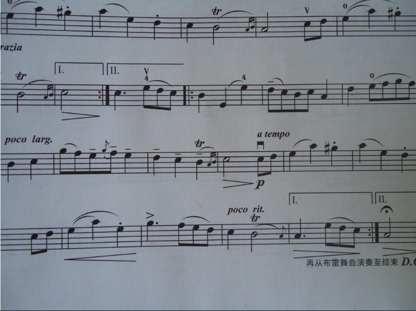 小提琴五线谱的反复记号图片