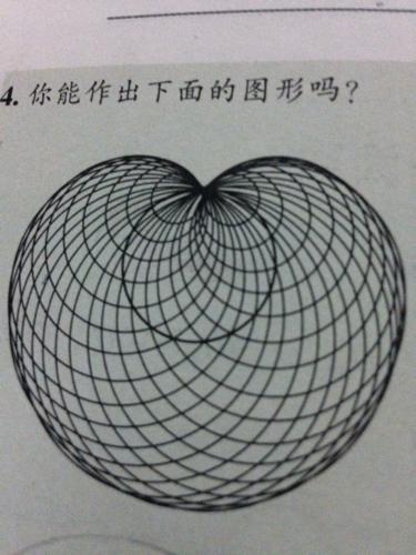怎么用圆规画心脏线图片