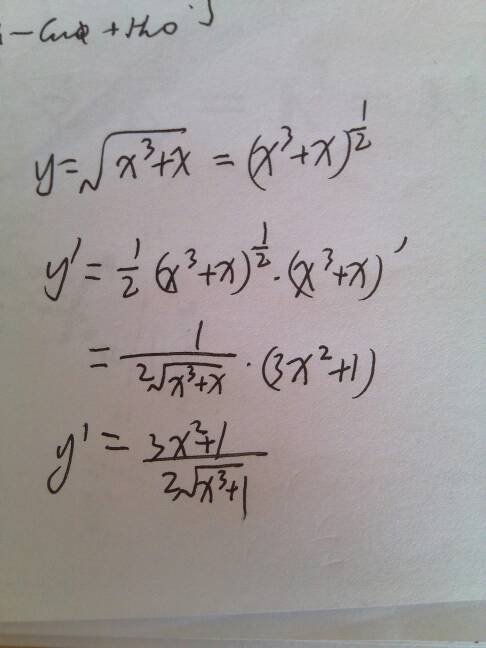 y=根号x的3次方求导