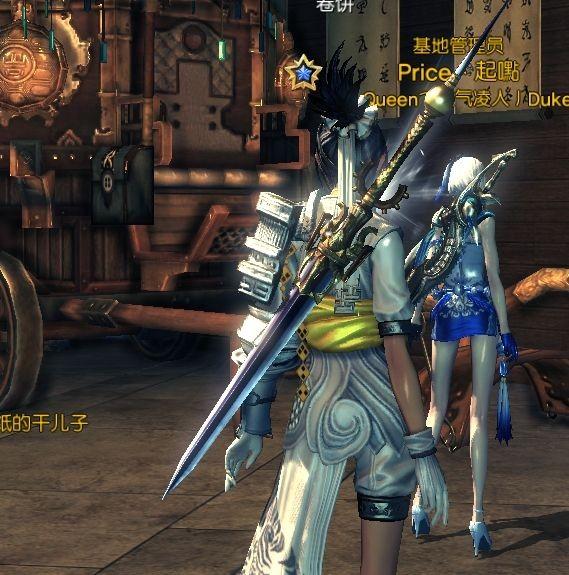 剑灵剑士带的这把剑.谁知道这把剑是?叫啥儿童短头发怎么盘起来名字公主图片