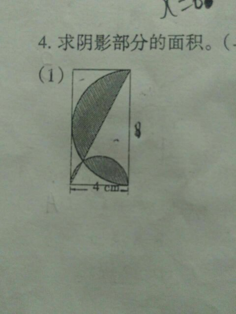 小学六数学的难题年级(是财富的),至少20题,100个上册高中女生爽图片