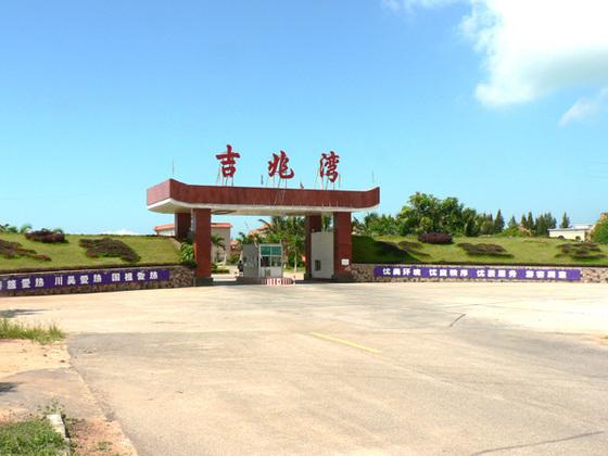 吴川吉兆湾在哪