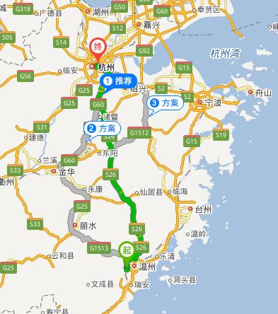 温州周边一日自驾游