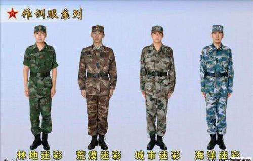 陆军体能服全套 海军体能服 07体能服图片